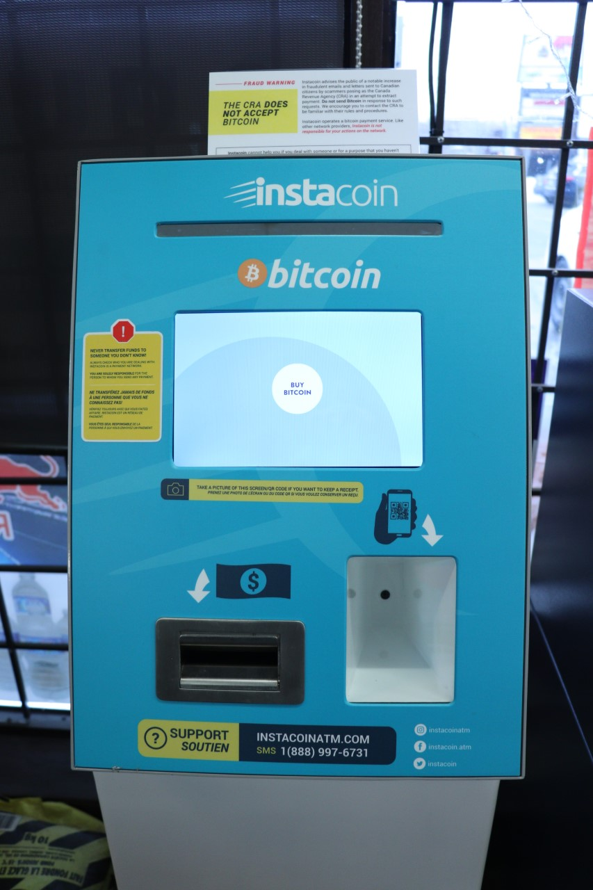 Bitcoin ATM in convenience store